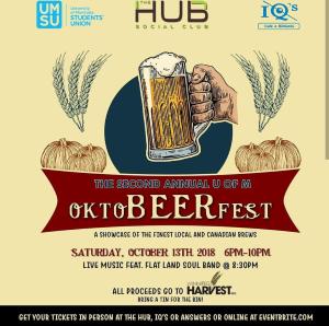 University of Manitoba OktoBEERfest